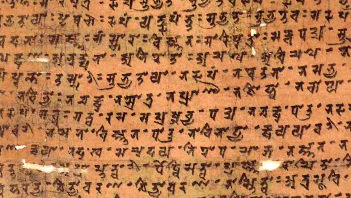 Palyginimas su putų gumulu (Pheṇapiṇḍūpamasuttaṃ, SN III.I.x.3)